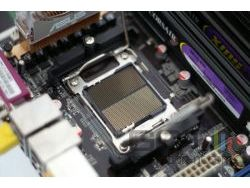 Amd socket 1207 quad fx small