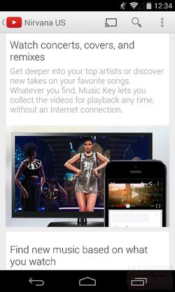 Android-Police-YouTube-Music-Key-4