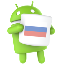 Android-Russie