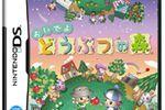 Animal Crossing : Wild World jaquette