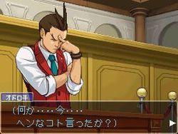 Apollo Justice 1 (4)