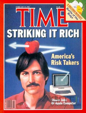 Apple couverture 1982