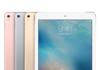 Nouvel iPad Pro : la clavier Smart keyboard uniquement livré en QWERTY