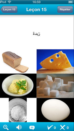 Apprendre Arabe un mois
