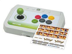 Arcade stick xbox 360 1