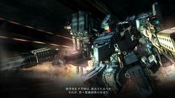Armored Core 5 (14)