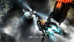 Armored Core 5 (3)