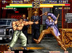 Art of Fighting 2   1