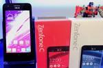 Asus Zenfone C : smartphone entrée de gamme avec Android KitKat et Intel Atom