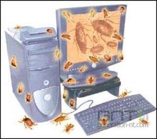 Attaque virus