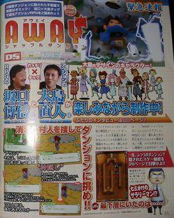 Away shuffle dungeon scan