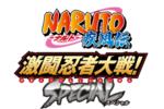 Baptisé Naruto Shippuden : Gekitô Ninja Taisen Special - logo