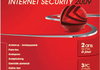 Test BitDefender Internet Security 2009