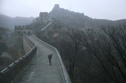 Beijing pluie