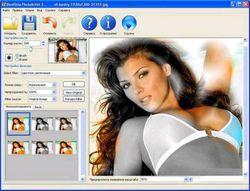 BenVista PhotoArtist screen 2