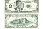 bill gates billet dollar (Small)