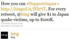 Bing-Twitter-Japon