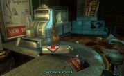 Bioshock PS3 7