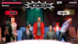 Black Panther : Yakuza Next Chapter - 2