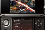 BlazBlue Continuum Shift 2 - 3DS