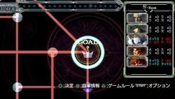 BlazBlue Continuum Shift 2 - PSP - 3