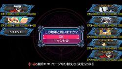 BlazBlue Continuum Shift 2 - PSP - 5