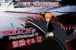 Bleach Soul Ignition - 1