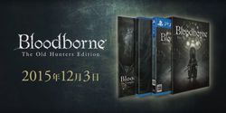 Bloodborne - Old Hunters Edition
