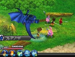 Blue Dragon Awakaned Shadow - 1