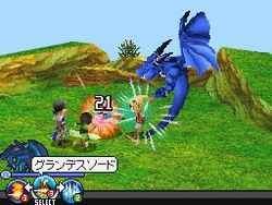 Blue Dragon Awakaned Shadow - 6