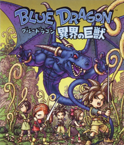 Blue Dragon : Ikai no Kyojû - artwork