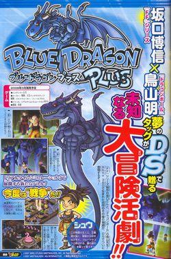 Blue dragon plus scan 1