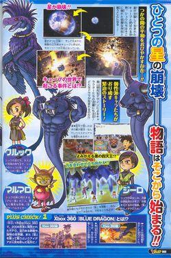 Blue dragon plus scan 2
