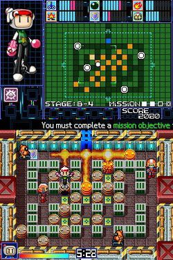 Bomberman 2 DS   Image 2