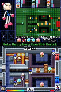 Bomberman 2 DS   Image 3