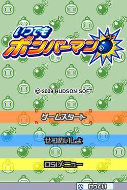 Bomberman Blitz - 3