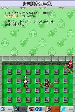 Bomberman Blitz - 4