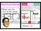 Brain training screenshot 6 small