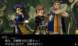 Bravely Second - 1