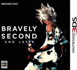 Bravely Second End Layer - pochette