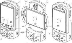 Brevet jeu mobile Sony Ericsson