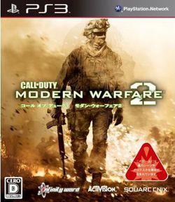 call-of-duty-modern-warfare-2-japon