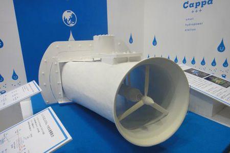 Cappa la turbine hydraulique pour les particuliers for Mini eolienne pour particulier