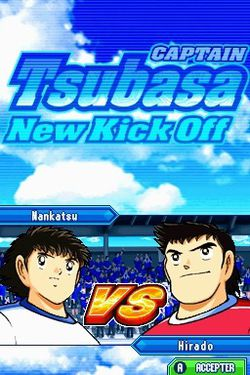 Captain Tsubasa : New Kick Off - 2