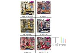 Cartes meres sis 662 small