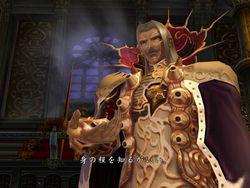 Castlevania Judgement   Image 6