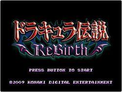 Castlevania : The Adventure ReBirth - logo