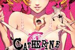Catherine - jaquette PS3 (1)