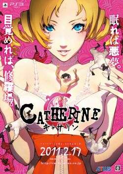 Catherine - poster lancement Japon (5)