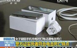 cctv-iphone